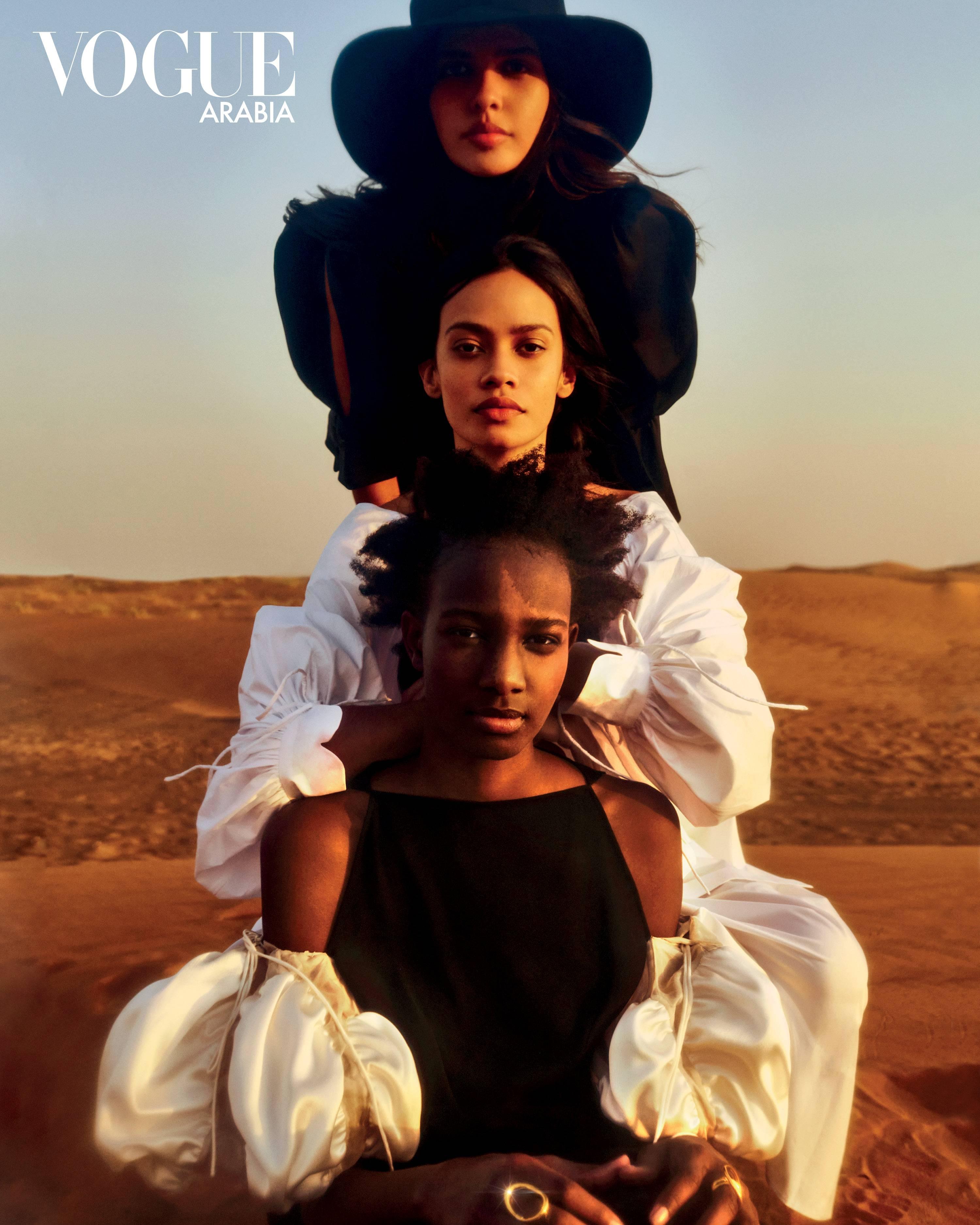 SARA RIAK FOR VOGUE ARABIA